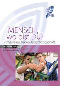 MENSCH, WO BIST DU? Gemeinsam gegen Judenfeindschaft @ Gemeindehaus St. Katharinen in Braunschweig